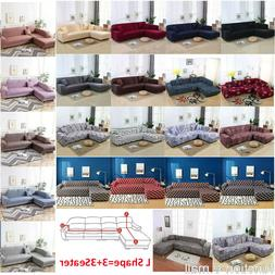 2Pcs Sofa Covers Fabric Stretch Slipcovers for L ShapeSectio